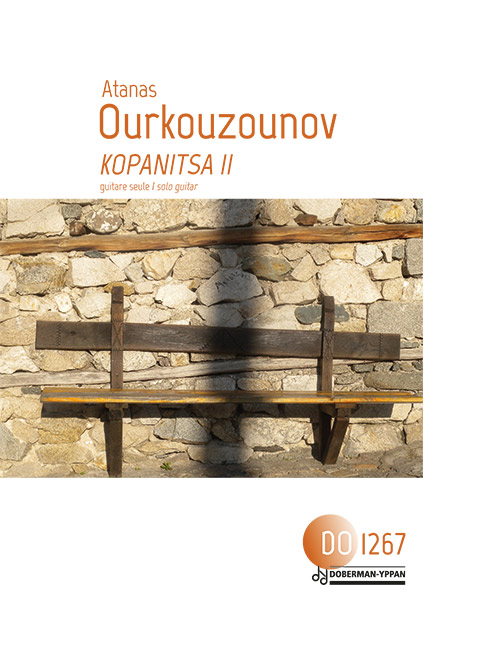 Kopanitsa II