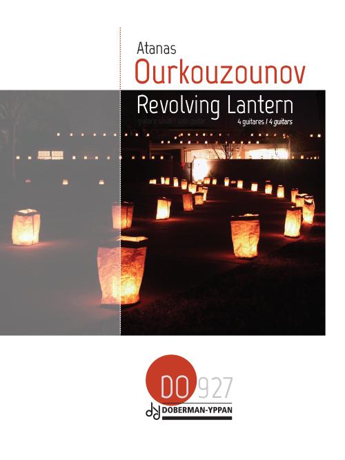 Revolving Lantern