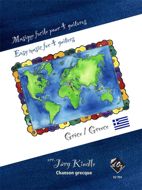 Musique facile pour 4 guitares - Chanson grecque (Grèce)