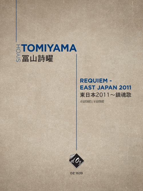 Requiem - East Japan 2011