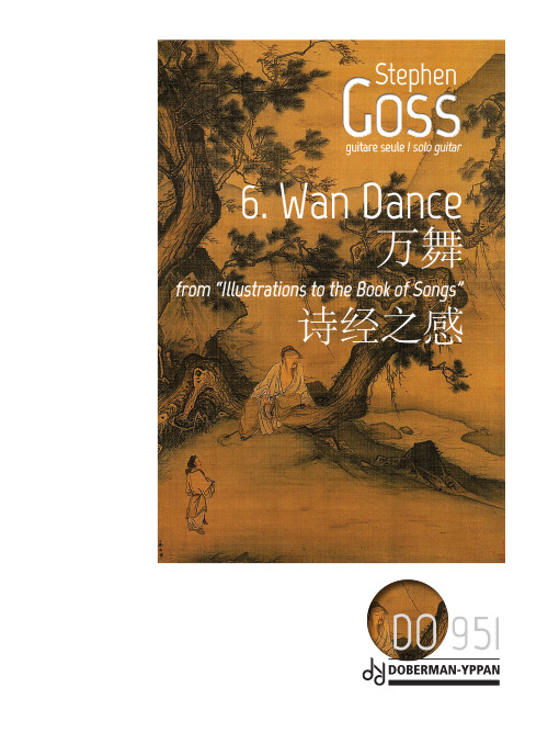 Wan Dance
