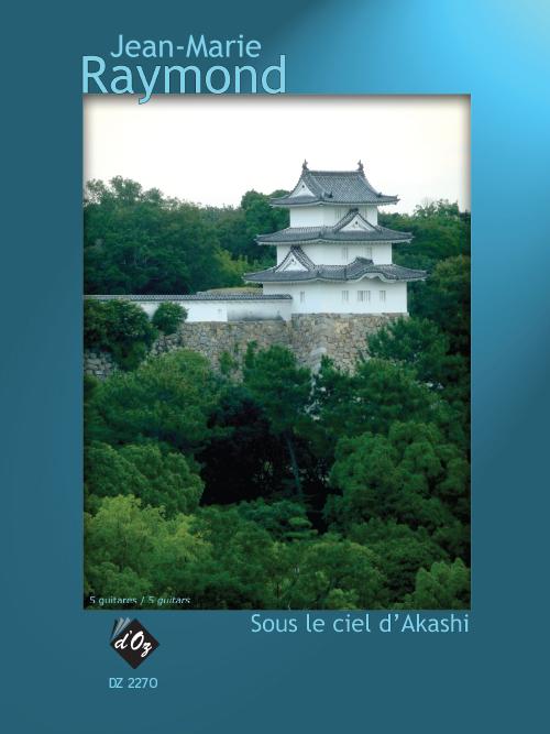 Sous le ciel d'Akashi